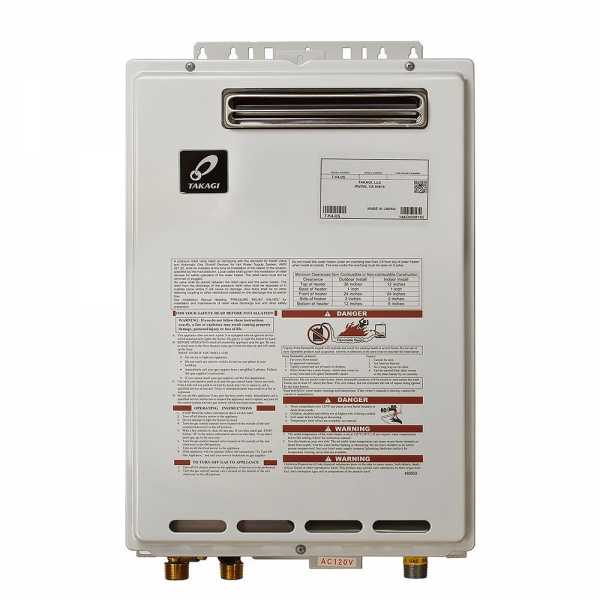 Outdoor Tankless Water Heater, Propane, 190K BTU